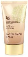 BB No Makeup Face Blemish Balm Whitening Cream