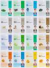 Dermal Korea – Collagen Essence Facial Mask Sheets